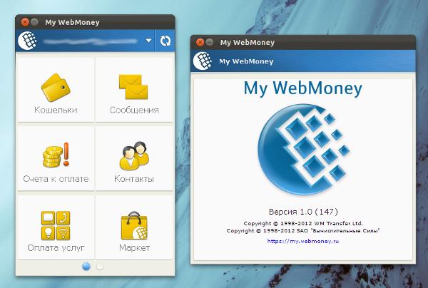 webmoney-keeper-linux
