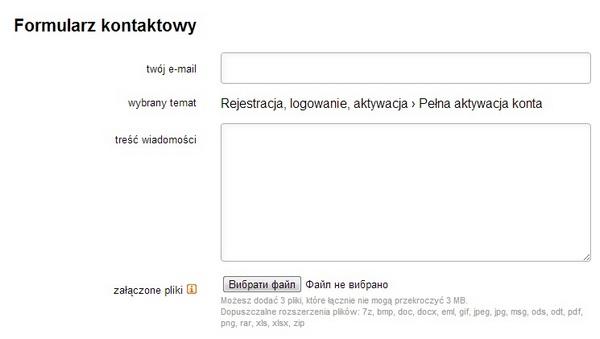 allegro_контактна_форма2